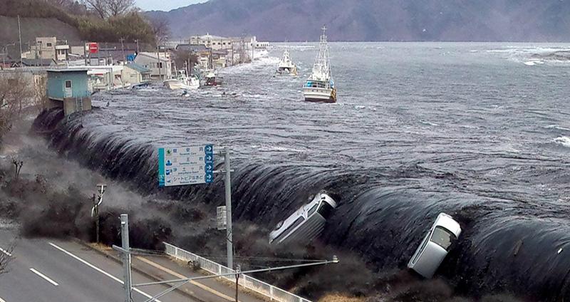 Fukushima |